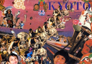 kyoto#52